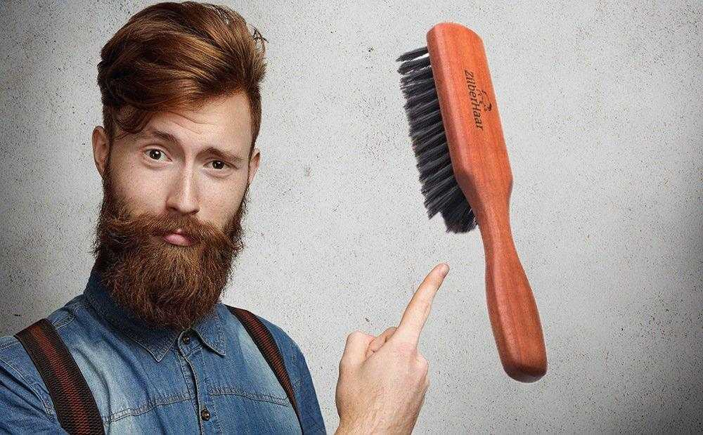 10 Best Beard Brushes to Make Beard Look Amazing of 2021