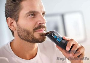Best Vacuum Beard Trimmer Reviews